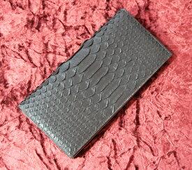 パイソン マットブラック 薄い財布 札入れ2ヶ所 カード9枚 小銭入れ付き