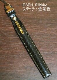 革製 携帯ストラップ型ペンホルダー 店舗オープン記念!!(専用ボールペン付き)