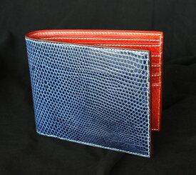 リザード 二つ折り 財布 トカゲ 純札