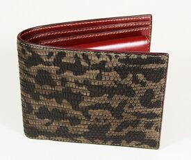 リザード 二つ折り 財布 トカゲ 小銭入れ付き札入れ