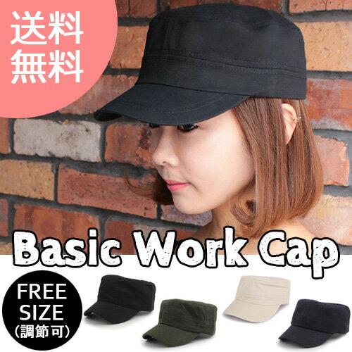 ワークキャップ メンズ レディース 帽子 キャップ コットン 男女兼用 無地 アーミーキャップ ミリタリーキャップ フリーサイズ ワークキャップ 大きいサイズ 送料無料