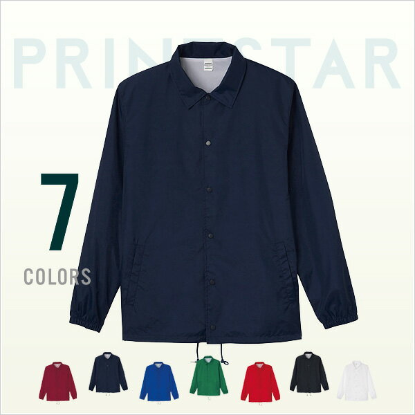 Print Star プリントスター ジャケット メンズ コーチジャケット Printstar 8色 S M L XL 【ゆうパケット不可】