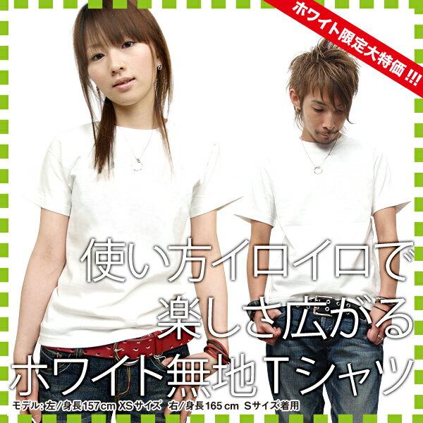 Tシャツ メンズ Tシャツ レディース 半袖 Tシャツ レディース Tシャツ 無地 Tシャツ 半袖 ヘビーウェイトコーマTシャツ