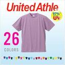 【送料無料】Tシャツ 半袖 無地 ドライアスレチックTシャツ キッズ レディース 120 130 140 150 160 サイズ 26色