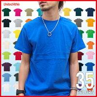 TシャツメンズTシャツレディース半袖Tシャツ無地Tシャツ半袖プレミアムTシャツ
