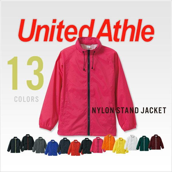 ジャケット メンズ ナイロンスタンドジャケット 【United Athle ユナイテッドアスレ】 7色 S〜XLサイズ 【ゆうパケット 不可】