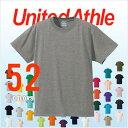 Tシャツ メンズ レディース 無地 半袖 ハイクオリティーTシャツ S M L XLサイズ 【ゆうパケット OK】 UnitedAthle ユ…