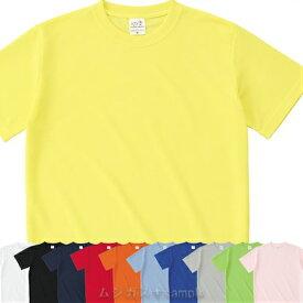 FELIC ハニカムTシャツ110-150/赤/青/白/黒/水色/ピンク/オレンジ/紺【48】【3200102】