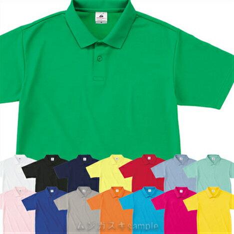 FELIC アクティブポロシャツXXXL-7XL/白/赤/青/黒/緑/グレー/黄色/イエロー/ピンク/オレンジ/水色/紺/紫【47】【3100261】