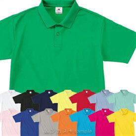 FELIC アクティブポロシャツレディース/白/赤/青/緑/黒/黄色/イエロー/水色/ピンク/オレンジ/紺/紫【50】【3200261】