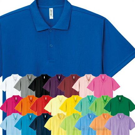ドライポロシャツ GLIMMER 4.4オンス 吸汗 速乾 半袖/赤/青/緑/黒/黄色/イエロー/水色/ピンク/オレンジ/紺/紫/ポロシャツ メンズ レディース 男女兼用【1000302】