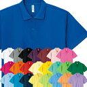 ドライポロシャツ GLIMMER 4.4オンス 吸汗 速乾 半袖/赤/青/緑/黒/黄色/イエロー/水色/ピンク/オレンジ/紺/紫/ポロシ…