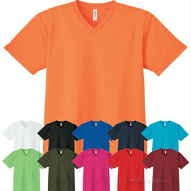 ドライ爽快 GLIMMER 4.4oz ドライVネックTシャツ SS-LLサイズ/白/黒/青/オレンジ/紺【1000337】