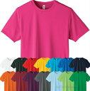ドライ爽快 GLIMMER 3.5oz インターロックドライTシャツ SS-LLサイズ/白/赤/青/黒/黄色/イエロー/紺【1000350】