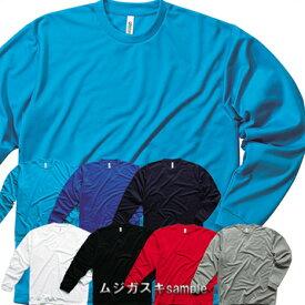 GLIMMER 長袖吸汗速乾ドライTシャツ 3L-5L【1100304】【吸汗速乾ドライTシャツ】【赤/青/黒/白/紺】