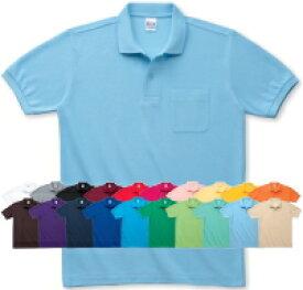 ポロシャツ メンズ 半袖 (ポケット付き)Printstar 00100-VP T/C鹿の子 無地 白/ホワイト/黒/ブラック/赤/黄色/青/緑/紫/他【1000100】