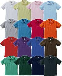 ポロシャツ/メンズ・レディース男女兼用ポロシャツ/高品質・厚手で耐久性バツグンな綿100%(杢グレー以外)半袖無地ポロシャツ/ホワイト白ブラック黒赤青紺茶色他 父の日【2055421】