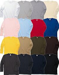 Printstar 5.6oz 00101-LVC 長袖Tシャツ ロングスリーブ無地Tシャツ 16色ロンT/赤/青/黒/黄色/イエロー/茶色/水色/ピンク/紺/【1000101】