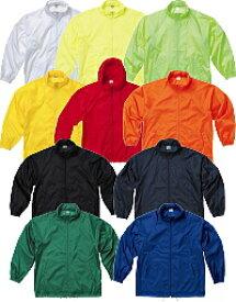 Printstar FWフードインウィンドブレーカー/白/赤/青/黒/緑/黄色/イエロー/オレンジ/紺/蛍光イエロー/蛍光グリーン【1000098】