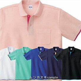 襟と袖からチラ見せ重ね着風Printstar レイヤードポロシャツ/男女兼用/メンズ/レディース/黒/青/緑/白/ピンク/紺/【1100195】
