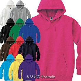 Jellan 8.4oz フーデッドライトパーカー レディースサイズ/白/赤/黒/茶色/青/緑/黄色/イエロー/ピンク/紺/紫/学園祭/コスプレ衣装/お揃い【1300216】