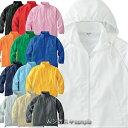 Printstar フードインコート/白/赤/青/黒/緑/黄色/イエロー/ピンク/オレンジ/水色/紺【1000049】