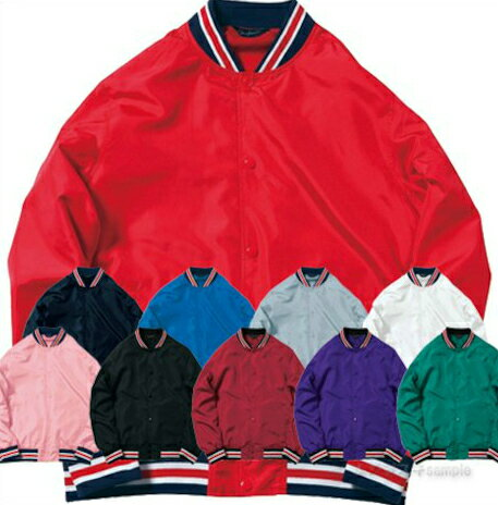 LIFEMAXスタジアムジャケット/白/黒/赤/緑/青/ピンク/紺/紫/グレー【7000069】