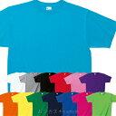 薄手Printstar 4.0ozライトウェイトTシャツ/白/赤/青/黒/緑/黄色/イエロー/ピンク/オレンジ/紫/紺【1000083】【40】
