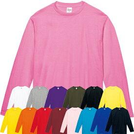 新商品 Printstar 5.6ozヘビーウェイト長袖Tシャツ メンズ XS-XL/白/赤/青/黒/緑/黄色/イエロー/ピンク/オレンジ/水色/紺/紫【1000102】【40】