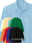 【色取り取り無地11色】楽天ランキング6週掲載プリントスターVLPT/C長袖ポロシャツ(ポケット付)