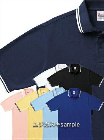 Printstar BLPベーシックラインポロシャツ/男女兼用/メンズ/レディース/赤/青/緑/黄色/イエロー/水色/ピンク/オレンジ/紺/紫/黒/茶色【1100191】