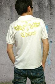 【SURGING WAVE】デラックスコットンポロシャツ【CROSS】【オリジナル】