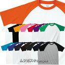 ラグラン Tシャツ