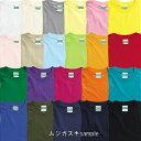 UnitedAthle Tシャツ ホワイト