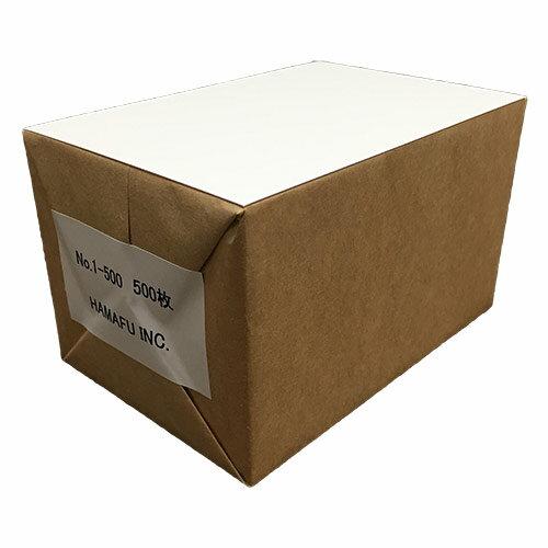NO.1-500 白色両面無地ハガキ 100x148 国産上質紙135kg 【500枚】  /15時まで あす楽対応(土日祝祭日不可)