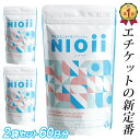《本日5%OFFクーポン発行中!!》【エチケットの新定番】 NIOii ニオイイ 口臭対策 口臭 サプリ タブレット 加齢臭 にお…