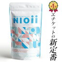 《エントリーでP9倍以上確約!!》【ランキング1位獲得!!エチケットの新定番】 NIOii ニオイイ 口臭対策 口臭 サプリ タ…