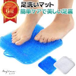 [足裏の血行促進、臭い対策]足洗いマットブラシ足裏ブラシ吸盤付き壁掛けフック付きフットケア