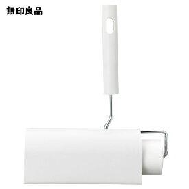【無印良品 公式】 掃除用品システム・カーペットクリーナー