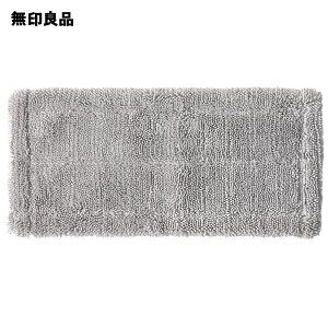 【無印良品 公式】 掃除用品システム・フローリングモップ用モップ/水拭き