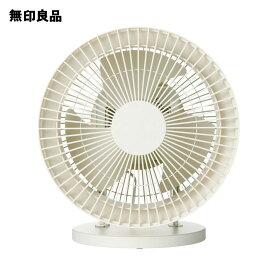 【無印良品 公式】 サーキュレーター(低騒音ファン・大風量タイプ)・ホワイト