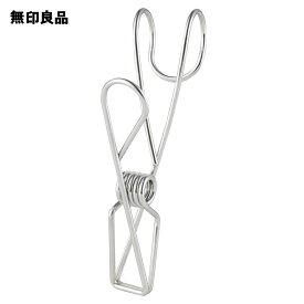 【無印良品 公式】 ステンレスひっかけるワイヤークリップ 4個入・約幅2×奥行5.5×高さ9.5c
