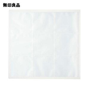 【無印良品 公式】 ポリプロピレンアルバム3段 スクエアサイズ・216枚用