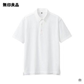 【無印良品 公式】 涼感 鹿の子編みボタンダウンポロシャツ 紳士
