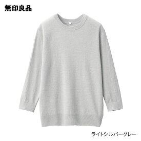 【無印良品 公式】 UVカットフレンチリネンクルーネックセーター 婦人