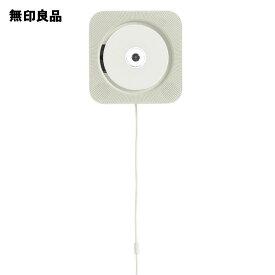 【無印良品 公式】 壁掛式CDプレーヤー
