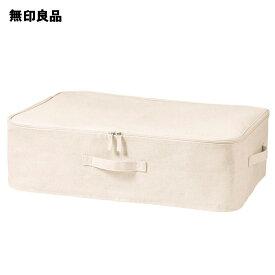 【無印良品 公式】 ポリエステル綿麻混・ソフトボックス・衣装ケース