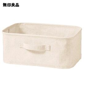 【無印良品 公式】 ポリエステル綿麻混・ソフトボックス・長方形・小