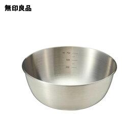 【無印良品 公式】 ステンレスボール S・約直径16×高さ6.5cm