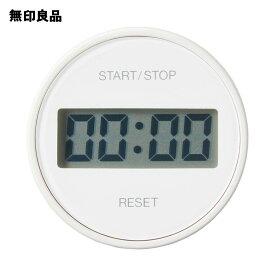 【無印良品 公式】 ダイヤル式キッチンタイマー TD‐393